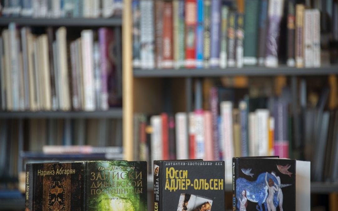 Oppstilling av russiske bøker